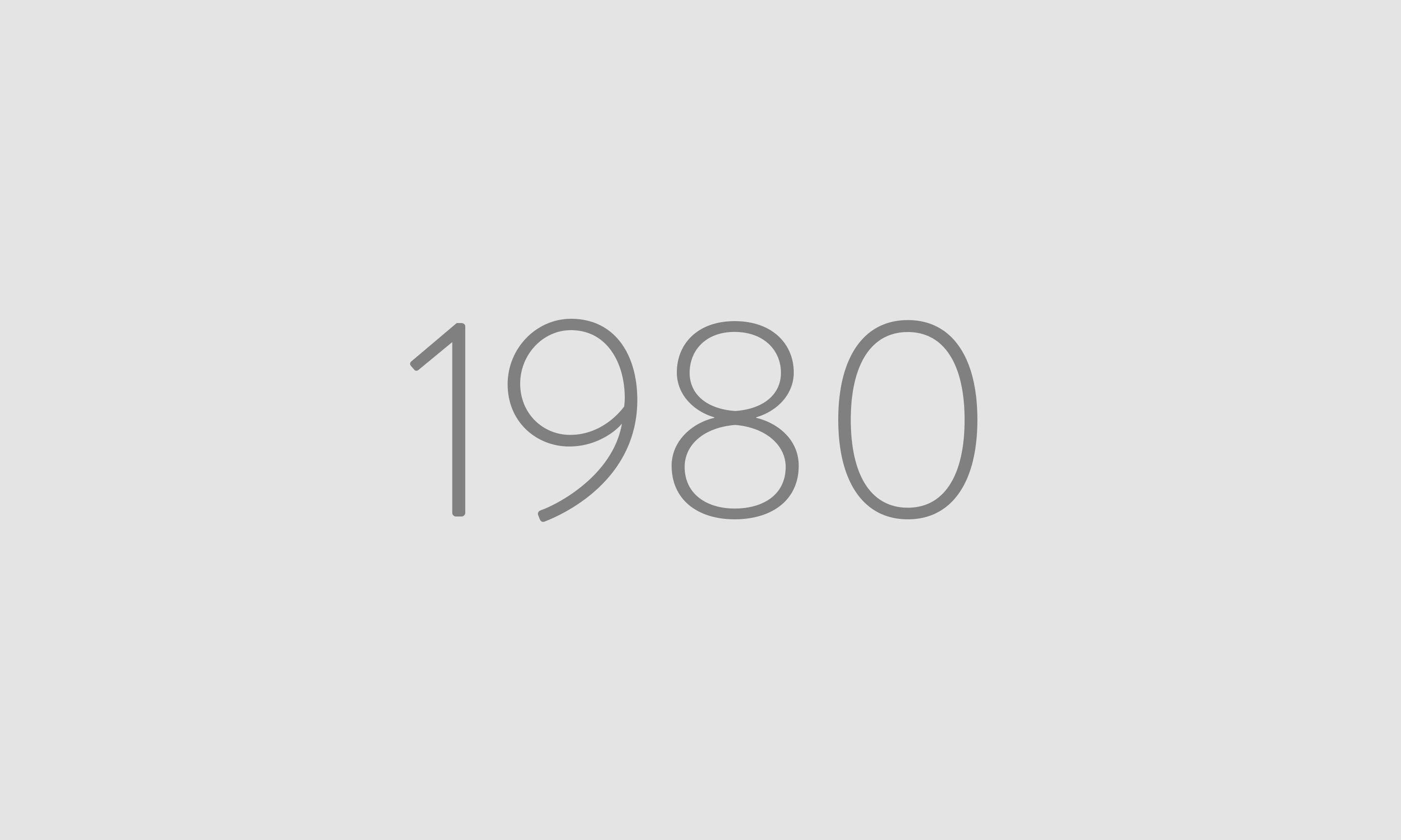 1980 - The journey begins